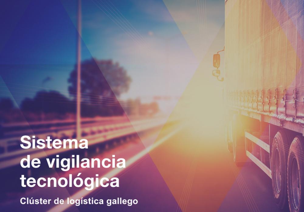 SOFTWARE DE VIGILANCIA TECNOLÓGICA